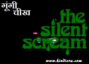 The Silent Scream