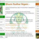 Bhumi Sudhar Nigam